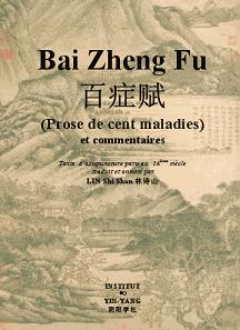 BaiZhengFu