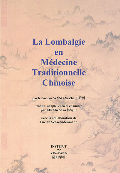 Lombalgie-(couverture-pulsio)