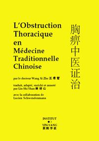 Obstruction thoracique-Xiong Bi